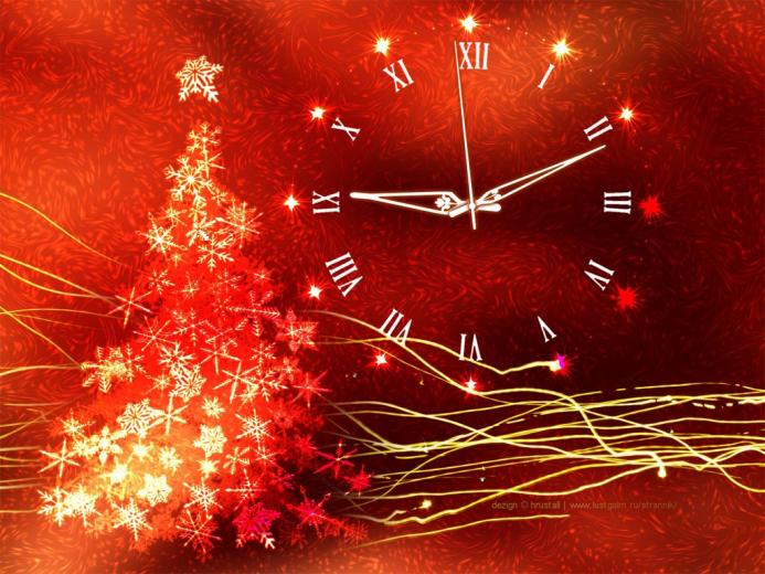 Gold Glow Christmas Clock screensaver   decorate your Christmas with