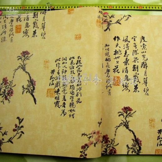 chinese style wallpaper calligraphy and painting wallpaper chinese