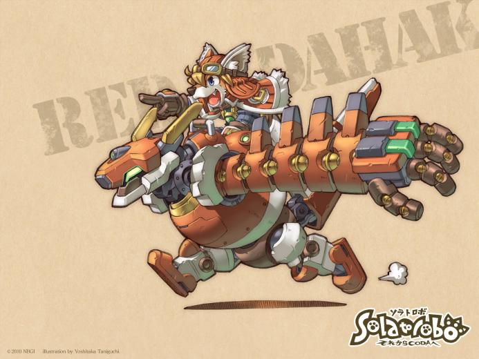 Best 57 Solatorobo Wallpaper on HipWallpaper Solatorobo