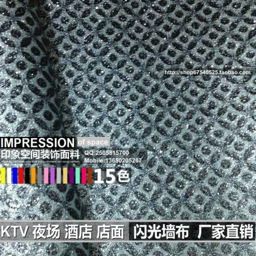 wallpaper online store 2015   Grasscloth Wallpaper