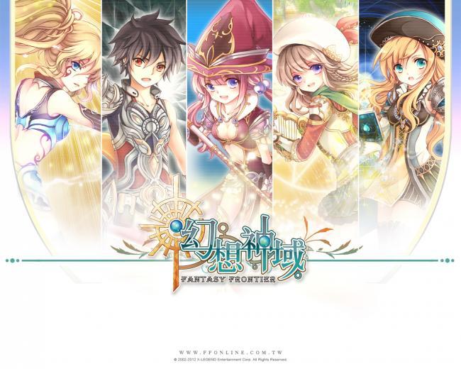 Wallpapers for Aeria Games Aura Kingdom   2Pcom   Aura Kingdom