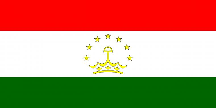 Image Tajikistan Flag Stripes 5054x2527