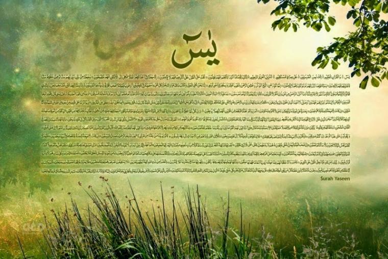 Islamic HD Wallpapers Download 1080p Islamic Book