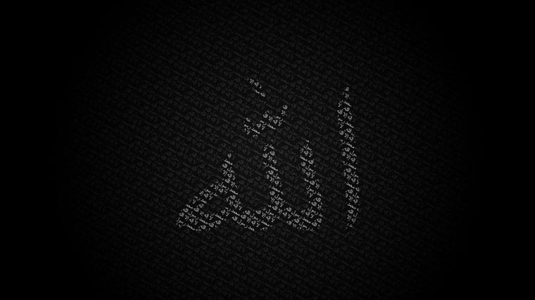 Islam Allahs Name Black and White HD Wallpaper Unique HD Wallpapers