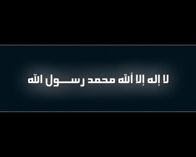 wallpaper hd download Hd Islamic Wallpapers Islamic Wallpaper Hd
