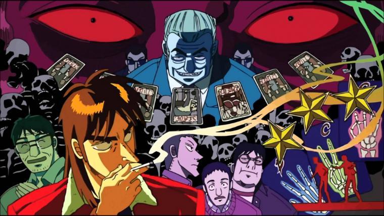 Episode 523 Dimension Kaiji Anime Pulse