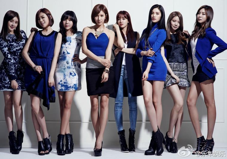 After School images After School for Easy Chinese Magazine HD