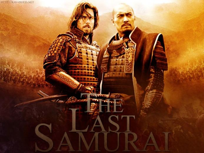 spiritual quotes The Last Samurai 2003 The Last Samurai