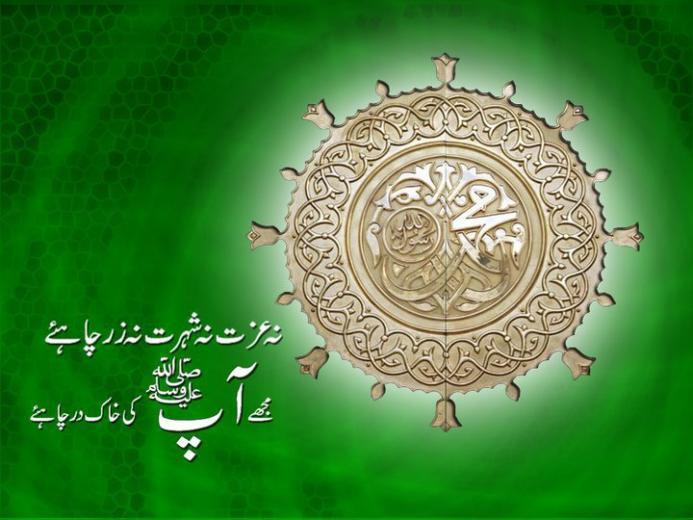 islamic wallpaper hd download Islamic Mobile Wallpaper Islamic
