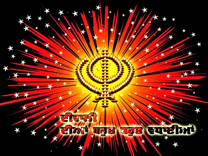 Punjabi Diwali Wallpaper Download