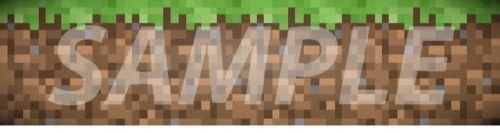 Wallpaper Vinyl Wall Border Set   Minecraft 16 x 6   Buy 3 Get 1 F