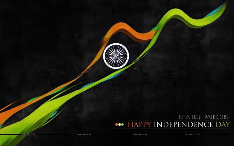 of india independence day hd wallpapers 2015 india independence