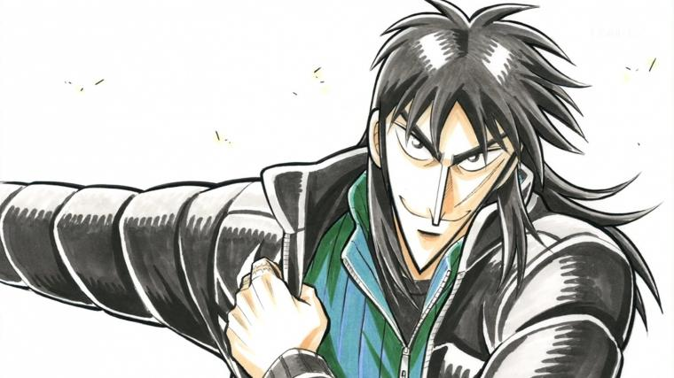 Kaiji Wallpaper 1600x900 ID57339   WallpaperVortexcom