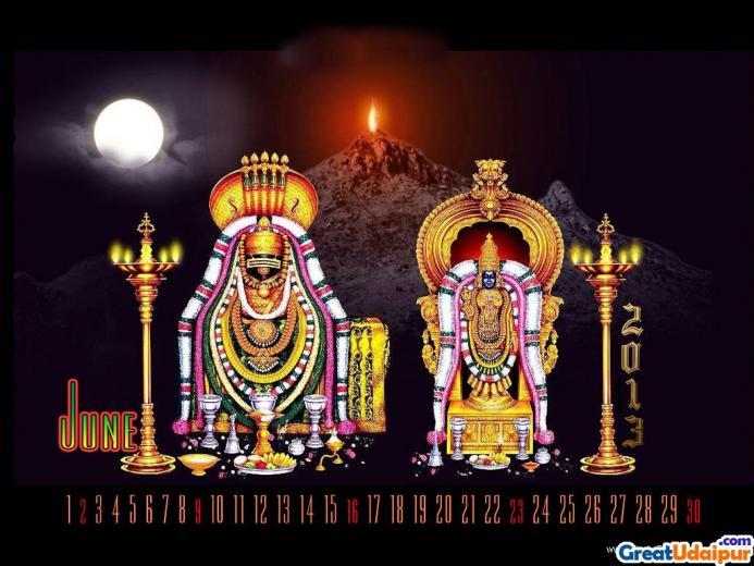 god wallpaper god wallpaper for desktop hd hindu god wallpaperjpg