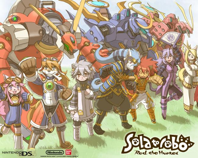 Solatorobo Red the Hunter Details   LaunchBox Games Database