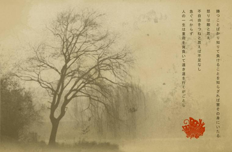 japanese wallpaper   16899   High Quality and Resolution Wallpapers