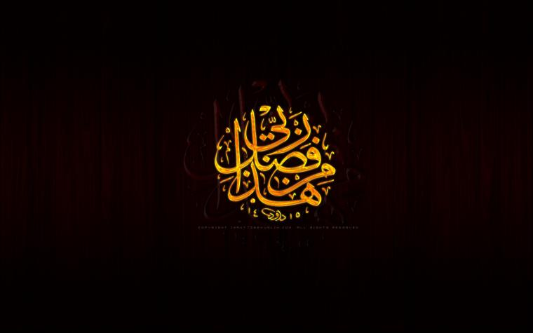 Islamic Wallpapers HD Pictures One HD Wallpaper Pictures Backgrounds