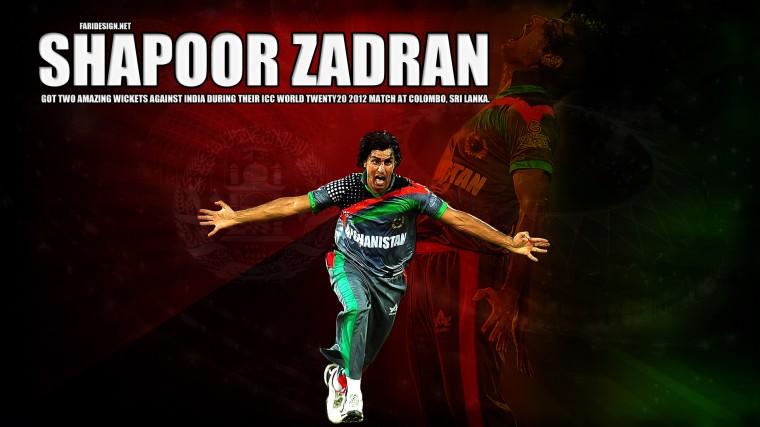 Afghanistan Cricket Team Zoom Background 2