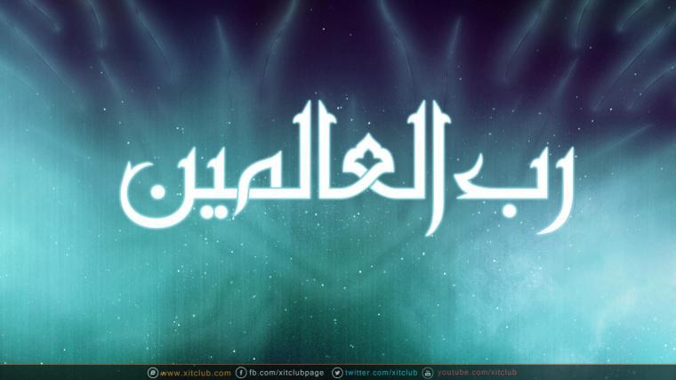 islamic hd wallpapers 1080p hd quality islamic wallpaper hd 3jpg