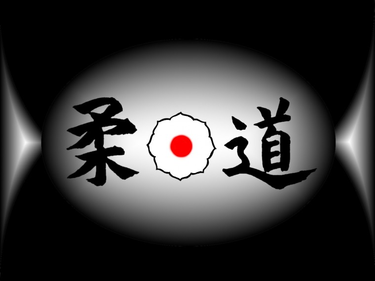 Pin Ergebnisse Wettbewerb Judo Wallpaper