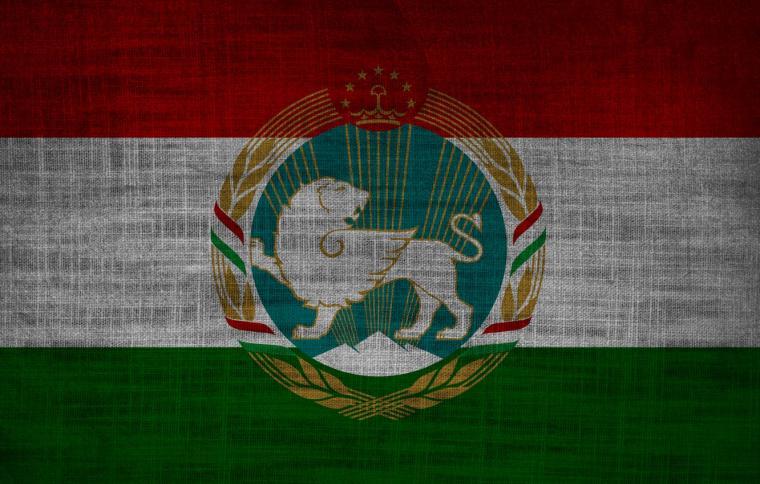 Wallpaper Flag Emblem Tajikistan Texture Tajikistan images for