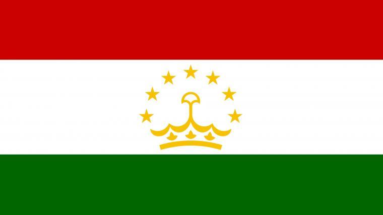 Tajikistan Flag UHD 4K Wallpaper Pixelz