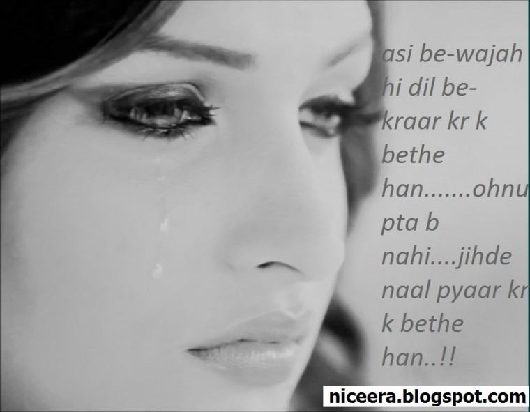 Sad Punjabi Wallpapers Sad Wallpapers
