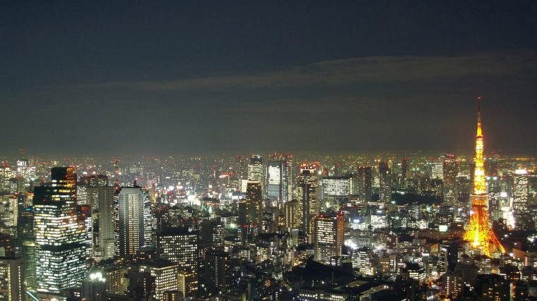 Tokyo cityscape Wallpaper Japan at night city wallpaper