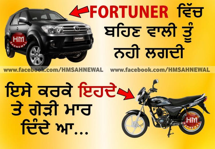 Fortuner platina Punjabi Wallpaper Funny Picture Image Desi Flickr