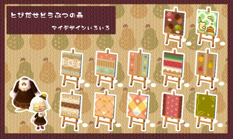 animal crossing new leaf qr code extravaganza part 4 animal crossing
