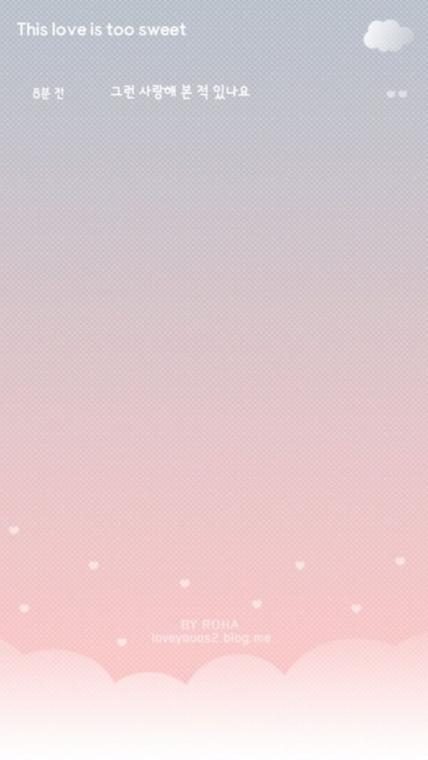 de iPhone5wallpaper cute pastel