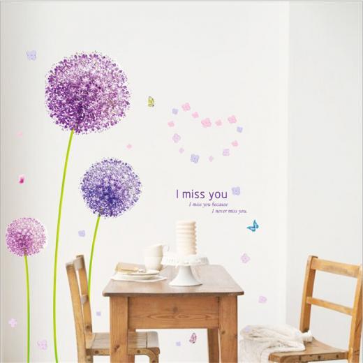 Purple dandelion wallpaper DIY removable wall stickers sitting room