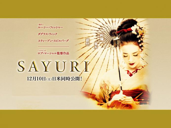 Memoirs of a Geisha 2005 wallpaper   FreeMovieWallpapersorg