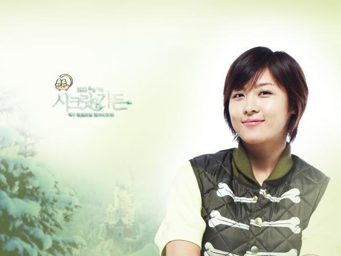 Secret Garden Korean Drama Wallpaper Ha Ji Wonjpg
