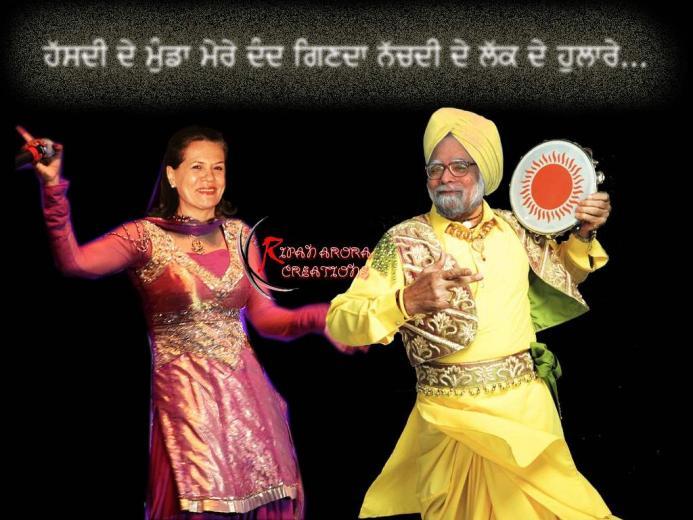 Pictures Punjabi Funny Graphics Punjabi Funny Wallpapers Download