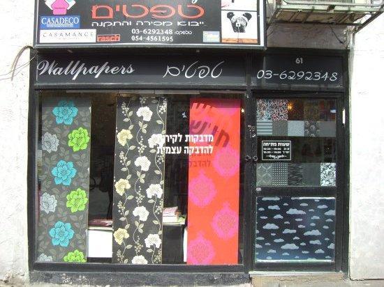 wallpaper stores the wallpaper store wallpaper online store wallpaper