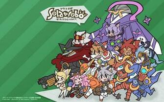 Solatorobo Wallpaper 1077639   Zerochan Anime Image Board