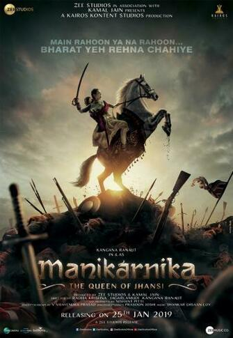 Manikarnika The Queen of Jhansi Movie HD Poster Wallpaper First