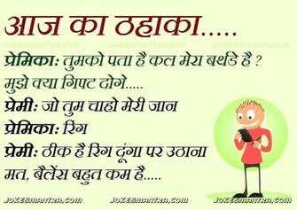 desi status hindi 104Likescom