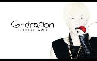 Dragon   G Dragon Wallpaper 30310393