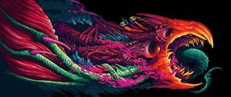 Hyper Beast 2 [2560x1080] WidescreenWallpaper