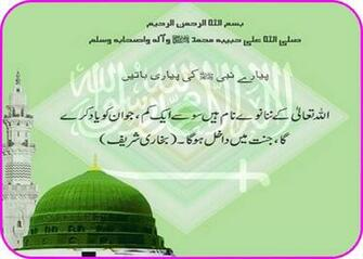 islamic wallpaper hd 1080p islamic hd image download