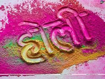 Holi Wallpaper 110