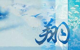 Chinese style Art Wallpapers   download wallpapers