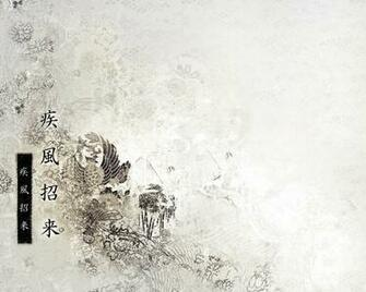 Traditional Japanese Art Wallpaper Images Pictures   Becuo