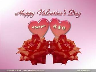 download Valentines Day wallpapers for PC iPod iPad mobile