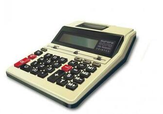 Free download Online Countertop Calculator to Total Square ...
