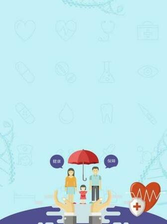 Cartoon High End Medical Insurance Background Minimalistic