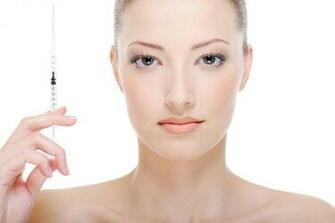 Botox Wallpapers High Quality Download
