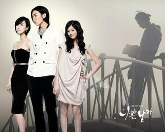 bad guy   Korean Dramas Wallpaper 21700374